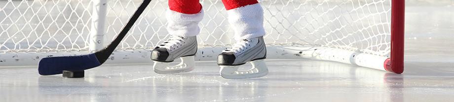 IJshockeyschaatsen kopen