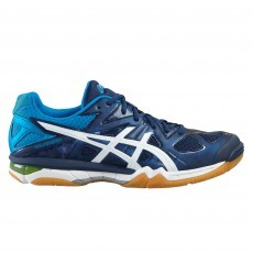 Asics Gel-Tactic indoorschoenen heren poseidon white safety yellow 1