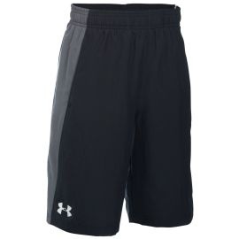 Under Armour Skill short junior black grey